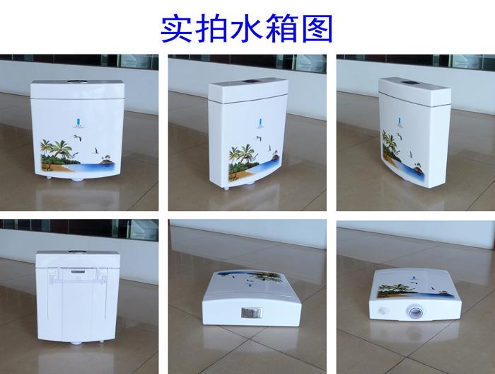 和佳庭产品中心 按产品类别分类 蹲厕水箱 厕所水箱005系列  马桶水箱