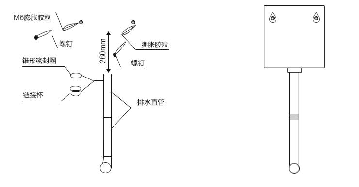 电路 电路图 电子 设计图 原理图 740_386