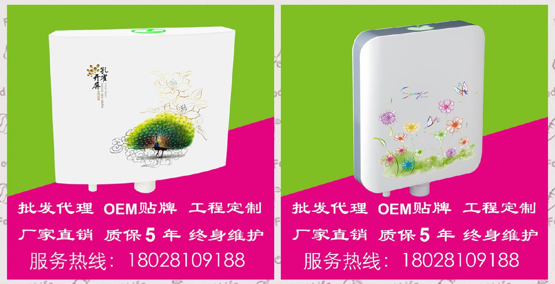 包装 包装设计 购物纸袋 纸袋 1500_771